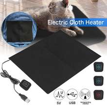 5V USB Electric Clothes Heater Sheet, Winter Heated For Cloth Waist Foot Insoles, Women Men Keep Warm Hand Warmer Heating Tablet
