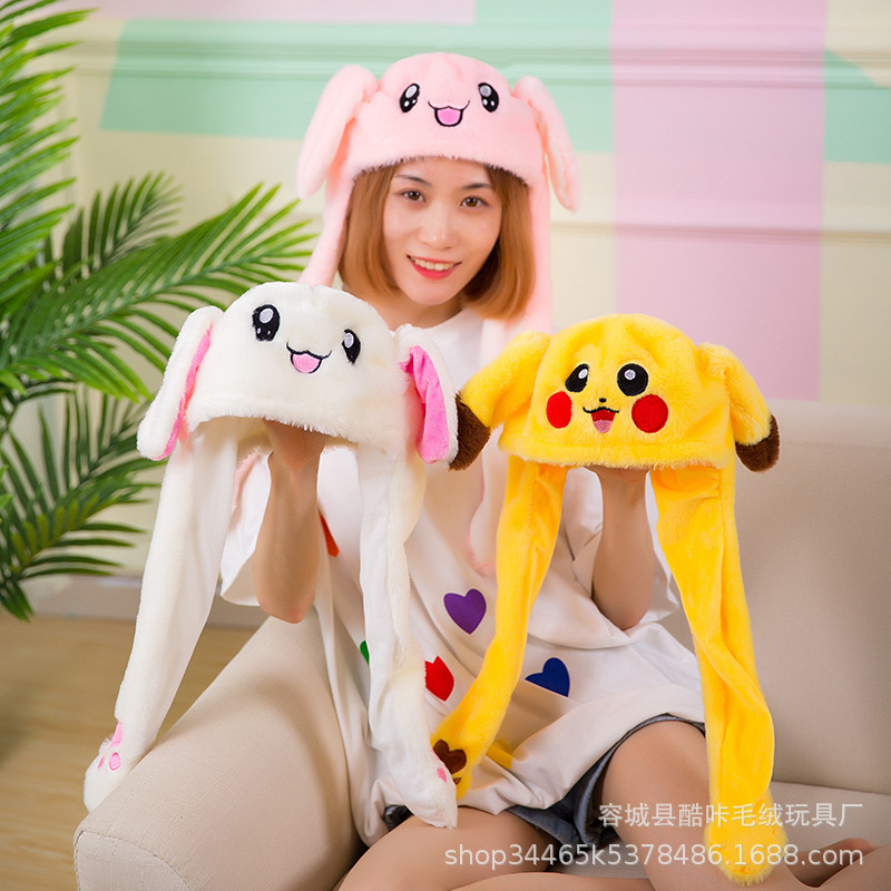 Anime Cartoon Hats Moving Ears Cute Toy Hat Airbag Kawaii Funny Toy Hat For Girls Cap Kids Plush Toy Christmas Gift