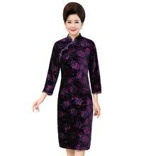 Oriental Women Ethnical Velvet Dress Woman Mandarin Collar Velour Dresses Green Purple Flower Robe Lady Chinese Vintage