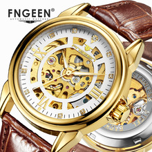Fashion Top Brand Men Watches Transparent Hollow Automatic Gear Movement Retro Royal Design Men Mechanical Skeleton Wristwatch