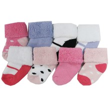 Cotton Colorful Kids' Socks 8 Pairs Set