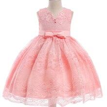 2018 New Summer V-neck Lace Princess dress girls elegant dresses for children sleeveness Flower lace birthday girl party dresses
