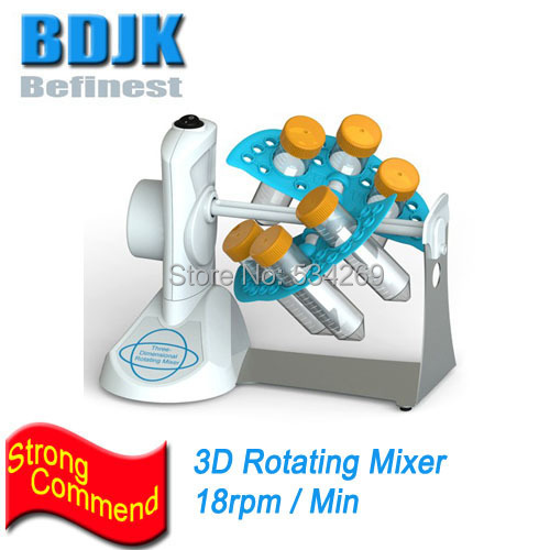 RH-13 Brand New 3D Rotating Mixer for Laboratory 18rpm Fixed Speed Different Rotating WayRH-13 Brand New 3D Rotating Mixer for Laboratory 18rpm Fixed Speed Different Rotating Way