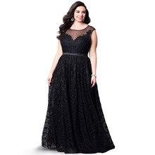 Aliexpress deals for Women s Dresses - CouponSuperDeals.com - Only ... 02ef3e8a656f