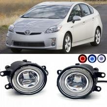 Для Toyota Prius xw30 2009-2015 2 в 1 LED-линии объектива Противотуманные фары лампы 3 цвета Ангельские глазки DRL Габаритные огни