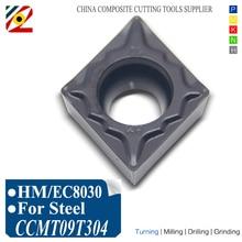 EDGEV CNC Carbide Inserts 10pcs CCMT09T304 CCMT 09T304 CCMT3251 HM EC8030 Boring Turning Tools Tungsten Blade for Steel P type