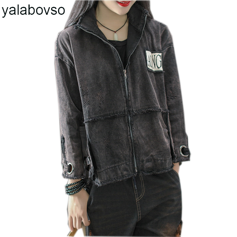 Yalabovso denim jacket Vintage Styles Stand Neck Jacket Cool jeans jacket woman Retro WASHED Hole Denim Coat for woman A74 Z20 in Jackets from Women 39 s Clothing