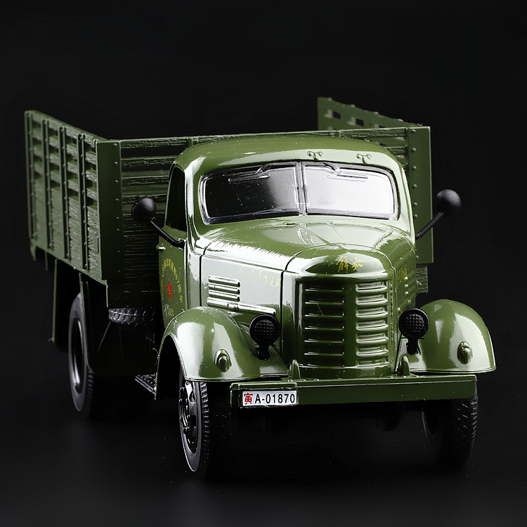High Simulation Exquisite Model Toys: ShengHui Car Styling JieFang Military Transport Trucks 1:36 Alloy Military Vehicle Model