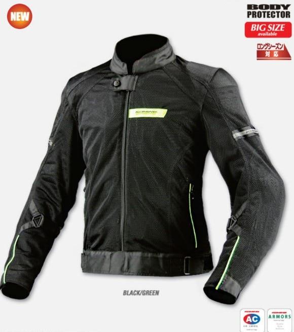 Maille d'été respirant dames moto veste JK011 veste racing veste croix pays costumes