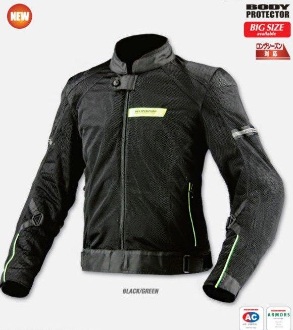 Veste de moto d'été en maille respirante JK011 veste de course veste de cross country costumes
