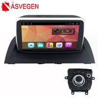 Asvegen 8 Inch Quad Core Android 6 0 Car GPS Navigation System Auto Stereo Radio Audio