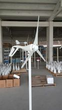 S2 3 or 5 blades 12/24V wind generator 100W 200W 300W 400W  Wind Power Generator  small Nylon fiber  without controller