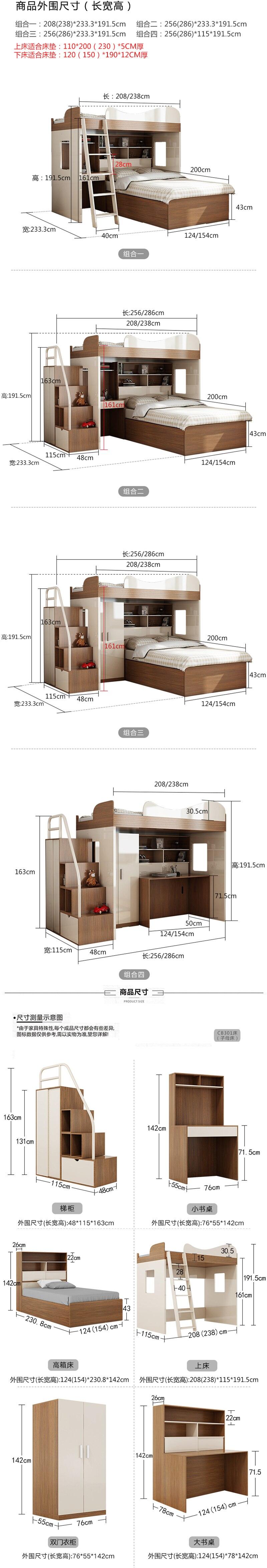 Wohnmöbel Geschickt Maison Zimmer Rahmen Single Kinder Tempat Tidur Tingkat Literas Leder Moderna Mueble De Dormitorio Schlafzimmer Möbel Cama Bett