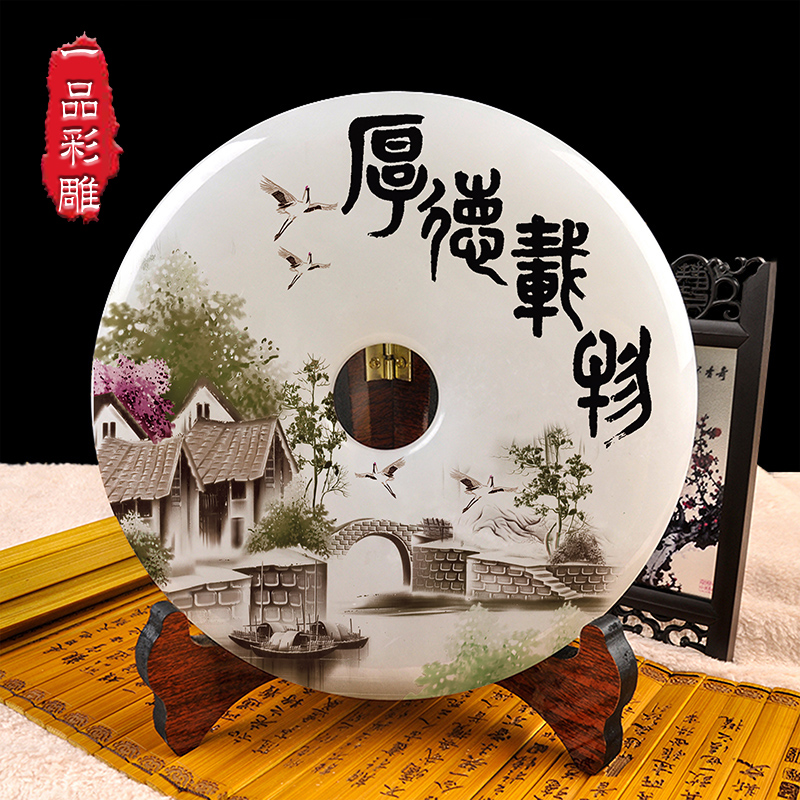 Send Their Elders Give Teachers Gifts Creative Crafts Ornaments Chinese Shelf Home Furnishing Living Room