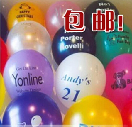 Customized Style Balloon 12inch 200pcs Advertisement Promotionbirthday Party Person Name Age Wedding Couple Gift Baby Shower In Ballons Accessories From