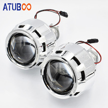 цена на 2.5 Hid Bi-xenon Projector Lens With Mini Shroud Gatling Gun Cap For Cars/Motorcycle Headlight H7 H4 Car Styling