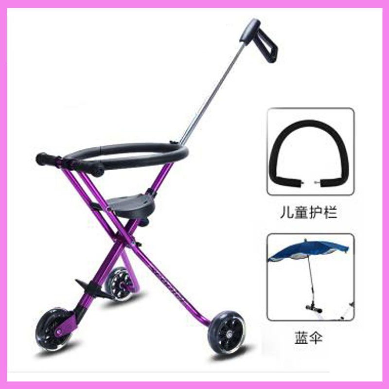 Carbon Steel Three Wheels Portable Baby Carriage Foldable Baby Stroller Travel Tricycle Trike Child Walker Handbar Pushchair