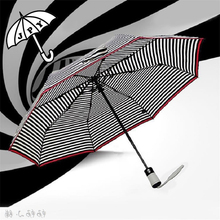 Good Choice Full Automatic Summer Rain Days Umbrella America Flag Parapluie Peacock Striped Sun Pictures Parasol