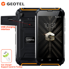 Geotel G1 Power Bank Mobile phone Andriod 7.0 MTK6580A Quad core 2GB RAM 16GB ROM 8.0MP Camera 7500Mah Big battery 3G Smartphone(China)