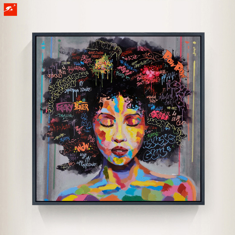 Framed Graffiti Street Wall Art Modern African Woman