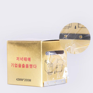 Image 3 - New 1 box Microblading Clear Plastic Wrap Preservative Film for Permanent Makeup Tattoo Eyebrow Tattoo Accessories