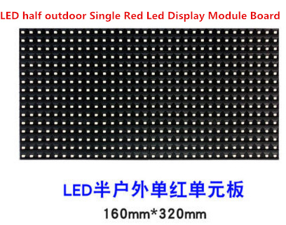 2PCS 320*160mm LED Display Screen Half Outdoor P10 Single RED Unit Plate SMD LED MODULE Advertising Screen Led Display Module