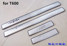 stainless steel external Scuff Plate/Door Sill Door Sill scuff plate door sill Car Styling for Zotye T600 2014-2017 stainless steel inside door sill scuff plate for new kia sorento 2013 2014