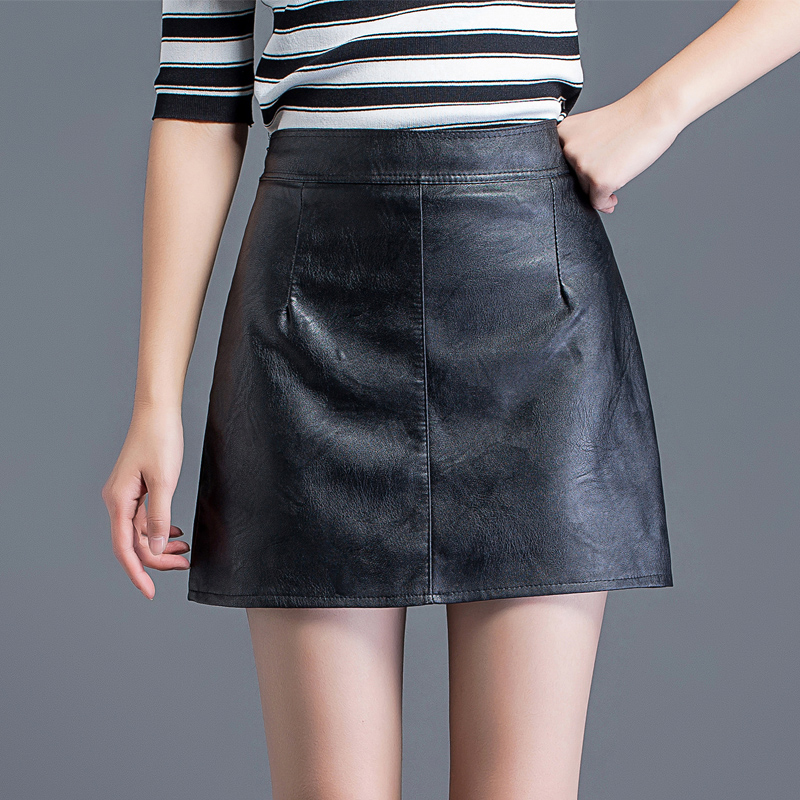 Soft Leather Skirts Promotion-Shop for Promotional Soft Leather ...