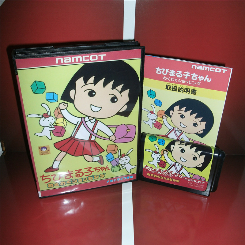 Chibi Maruko-chan - Wakuwaku Shopping Japan Cover with Box and Manual for MD MegaDrive Genesis Video Game Console 16 bit MD card ...