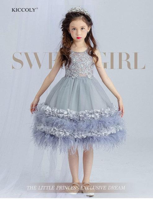 2018 элегантный серый Платья для девочек на свадьбу для свадьбы платье Детское летнее Тюль Вышивка Перо платье принцессы для подростков От 4 до 14 лет