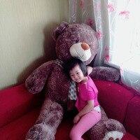 Mishatoys stuffed toys big soft plush teddy bears giant pillow for girls children boys musical igrushka 130 cm