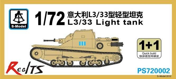 RealTS S-model 1/72 PS720002 Italian L3/33 Light Tank (1+1)