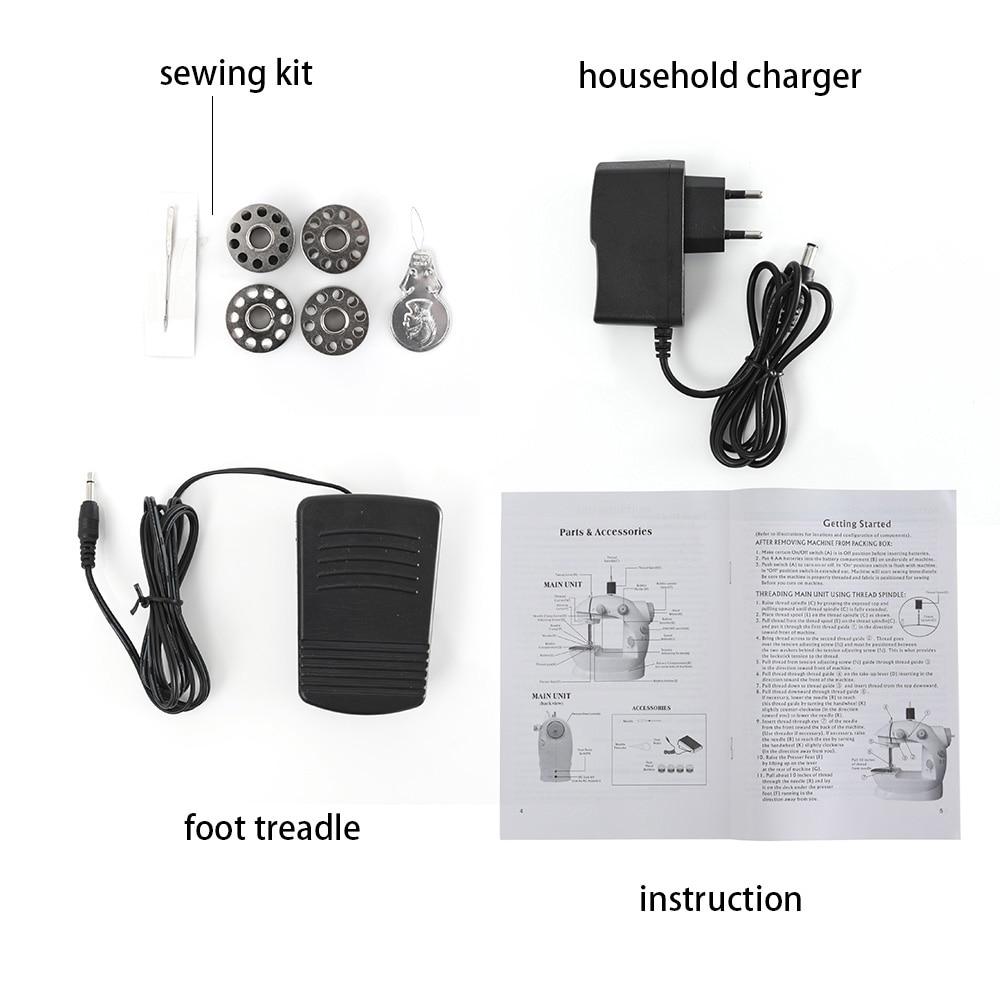 sewing machine h