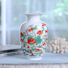 New Chinese Style Vase Jingdezhen Classical Porcelain Kaolin Flower Vase Home Decor Handmade Shining Famille Rose Vases
