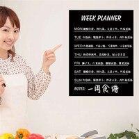 45 * 60 cm tableau noir Stickers muraux enfants apprentissage fonds d'écran bureau de l'école semaine Plan affiche papier Stickers cuisine accueil Favor
