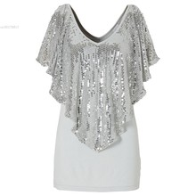 Loose Sequin Glitter Short Sleeve Top