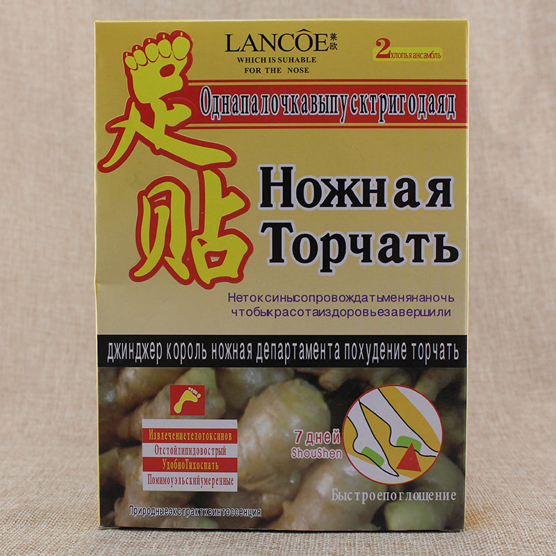 1 box = 4PCS Pharmacology of traditional Chinese medicine Detox Foot Patch