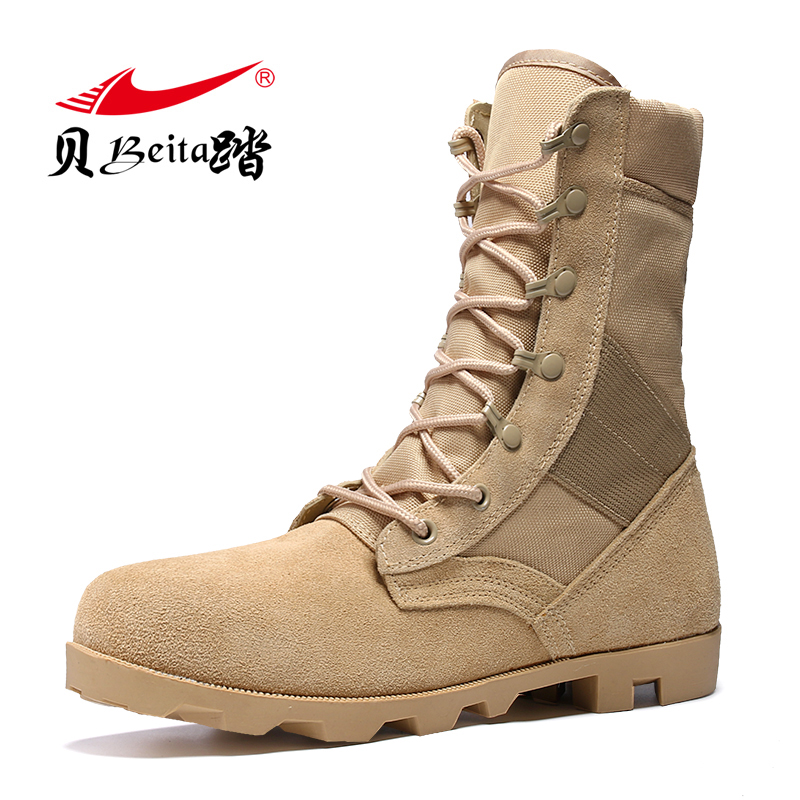 Beita 2017 Men Army Tactical Boots Outdoor Hiking Military Ankle Boots Leather Summer Desert safety Shoes Men's Footwear Combat