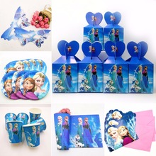 Frozen Elsa and Anna Theme Party Supplies baby shower Kid Birthday girl Decoration Girl Favor