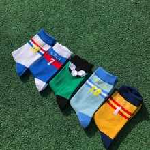 Men Cotton Fashionable Color Funny Socks Breathable Football Sport Solid Casual Crew Spring Autumn Winter