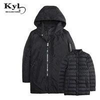 Для Мужчин's Повседневное толстый верхняя одежда; пальто зимняя куртка Двойка комплект Для мужчин ветрозащитный капюшон парка Для мужчин S К