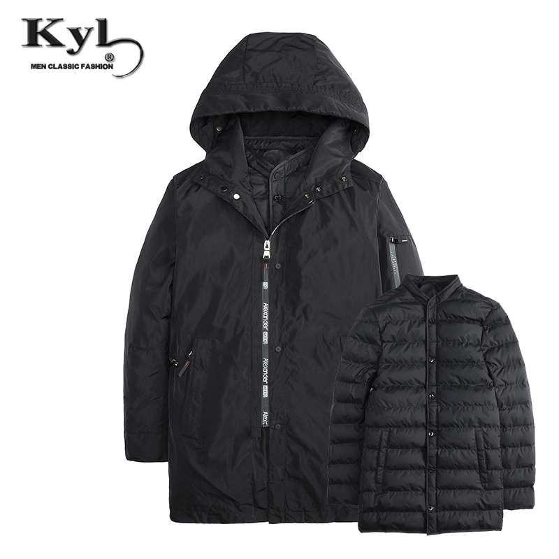 Men's Casual Thick Outwear Overcoat Winter Jacket Two Pieces Set Men Windproof Hood Parka Mens Jackets And Coats Windbreaker winter jacket men thick velvet coat thermal warm windproof hood jackets mens outwear parka homme jaqueta men s casual coats