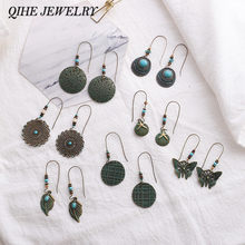 QIHE JEWELRY 7 styles Vintage Earrings for Women Green Patina Earrings Round Leaf Boho Copper Drop earring Boho Chic(China)