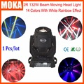 2R DMX Moving Head Light 132W Christmas Lights Outdoor Dj Disco Light Moving Head Projector With 1 Year Warrantly