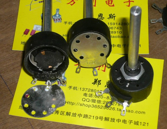 [VK] Import adjustable wire wound potentiometer 100R 3W shaft length 60MM diameter 6MM installation hole 10MM switch