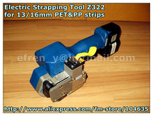 Z322 Battery Powered PP& PET Plastic Strapping Tool,Electric Plastic Strapping Machine for 13/16mm