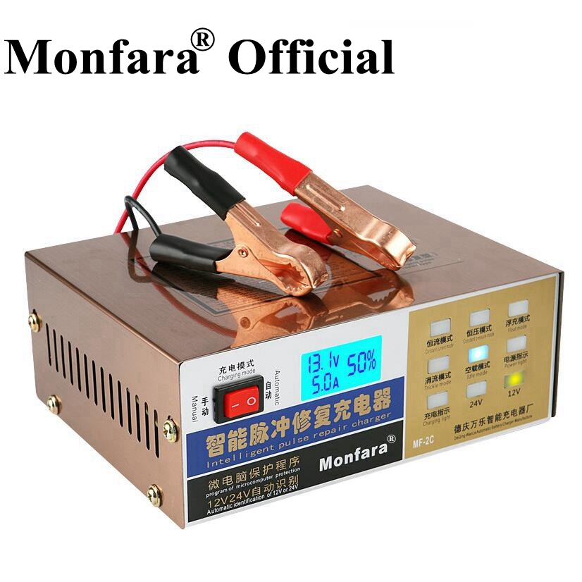 Automatic 12V/24V Car Battery Charger LED Display 5-stage Intelligent Pulse Repair Charger for All Lead Acid Battery 20-100AH