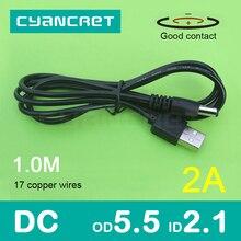 Кабель питания USB 2,0 в постоянный ток 5,5 мм x 2,1 мм 1,0 м 2 а с поддержкой 5 В или 12 В Кабель зарядного устройства для настольной лампы планшета MP3 MP4