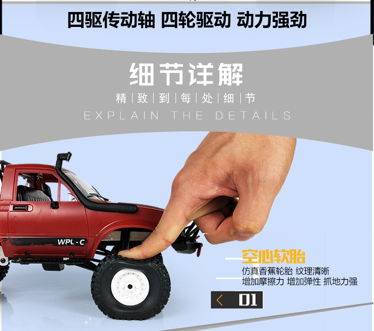 Stop118 4WD tout-terrain radiocommandées 6