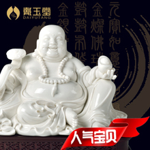 Dai Yutang best selling Home Office Feng Shui ornaments ceramic Buddha/12-inch Maitreya D06-68 наклейки dai